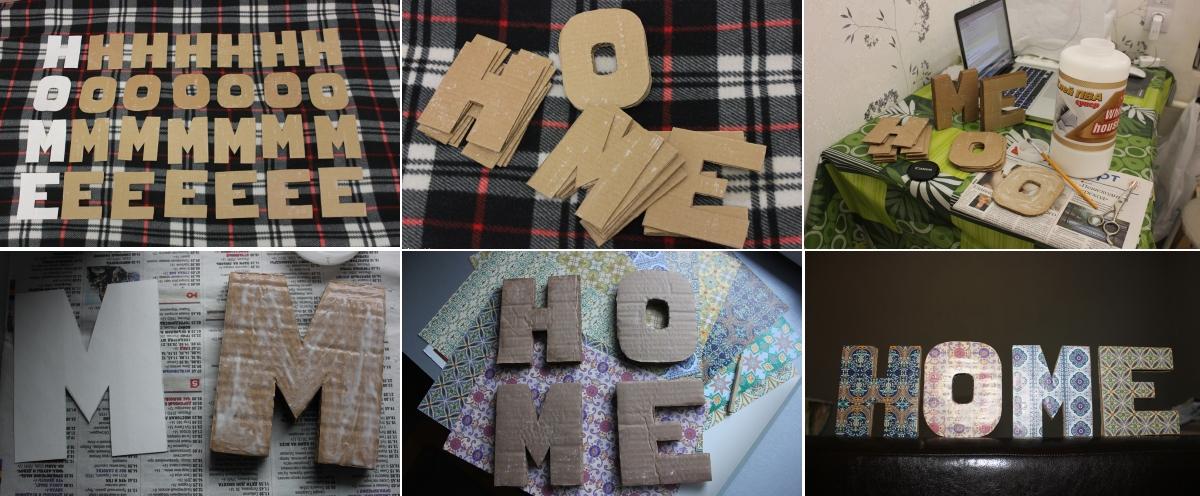 Изготовление буквы из картона из слоев картона