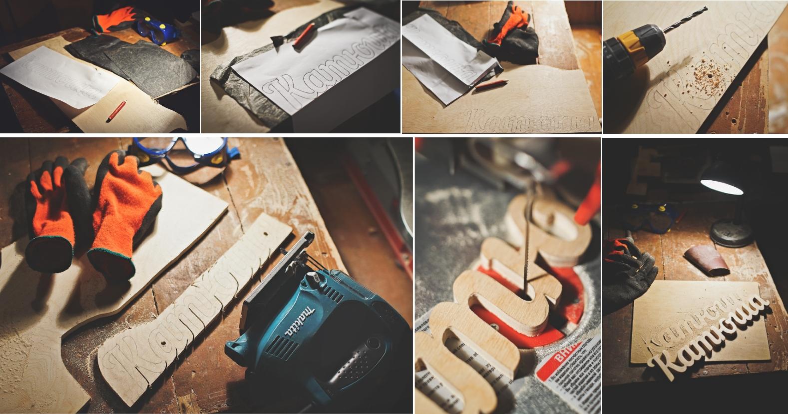 Изготовление буквы из дерева своими руками