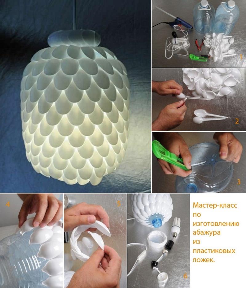 Изготовление абажура из пластиковых ложек и пластиковой бутылки