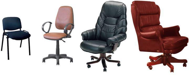 Виды компьютерных стульев