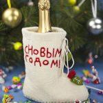 Фото 43: Новогодняя упаковка для шампанского сапожок