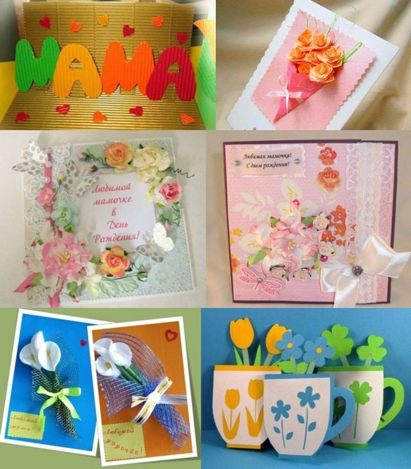 Варианты открытки маме на день рождения