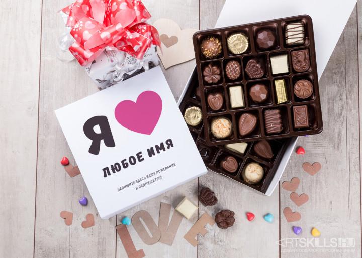 Именной шоколад - отличный подарок на любой праздник