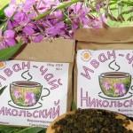 Фото 16: Иван-чай в пакетиках