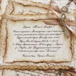 Фото 19: Приглашение романтичное
