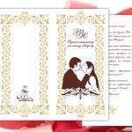 Фото 22: Приглашение - открытка