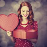 Фото 23: Романтичный подарок