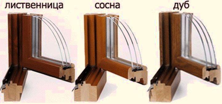 Окна из различных пород дерева
