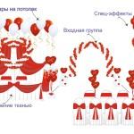 Фото 17: Элементы оформления шарами