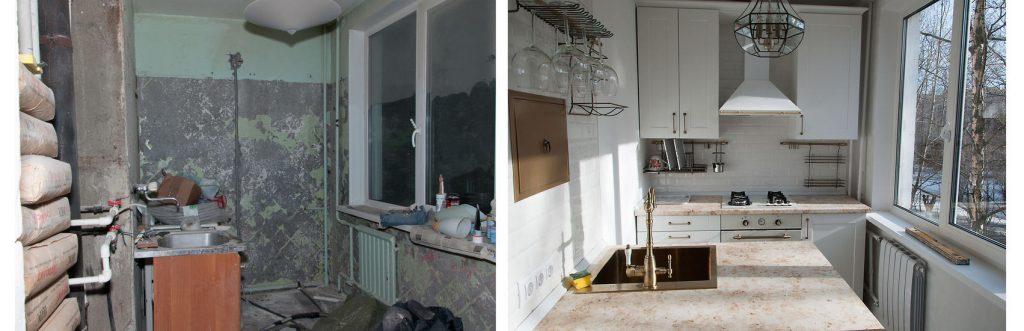 Ремонт кухни под ключ до и после