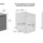 Фото 10: Примерные размеры газового духового шкафа