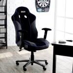 Фото 25: Кресло компьютерное игровое