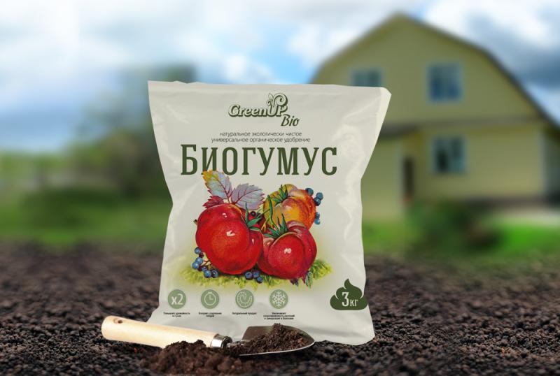 Фото 7: Биогумус для томатов