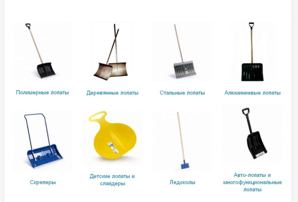 Фото 28: Инструмент для уборки снега