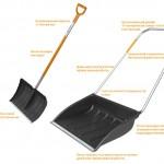 Фото 14: Устройство двух пластиковых лопат для уборки снега разной формы