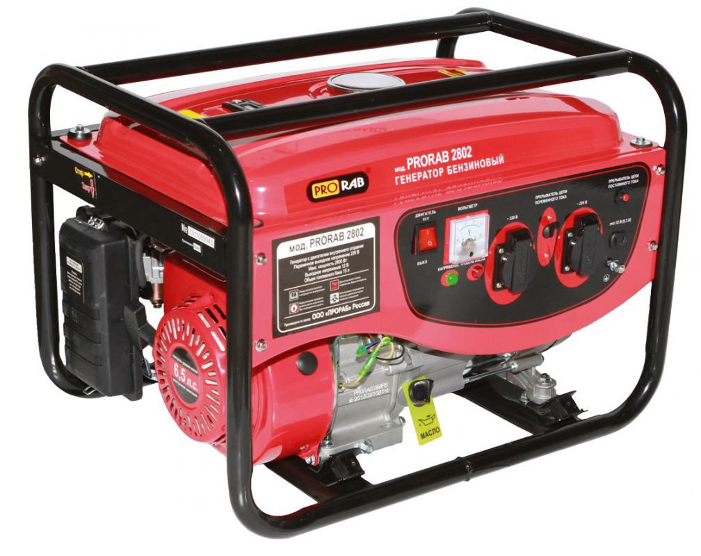Бензиновый генератор на фото