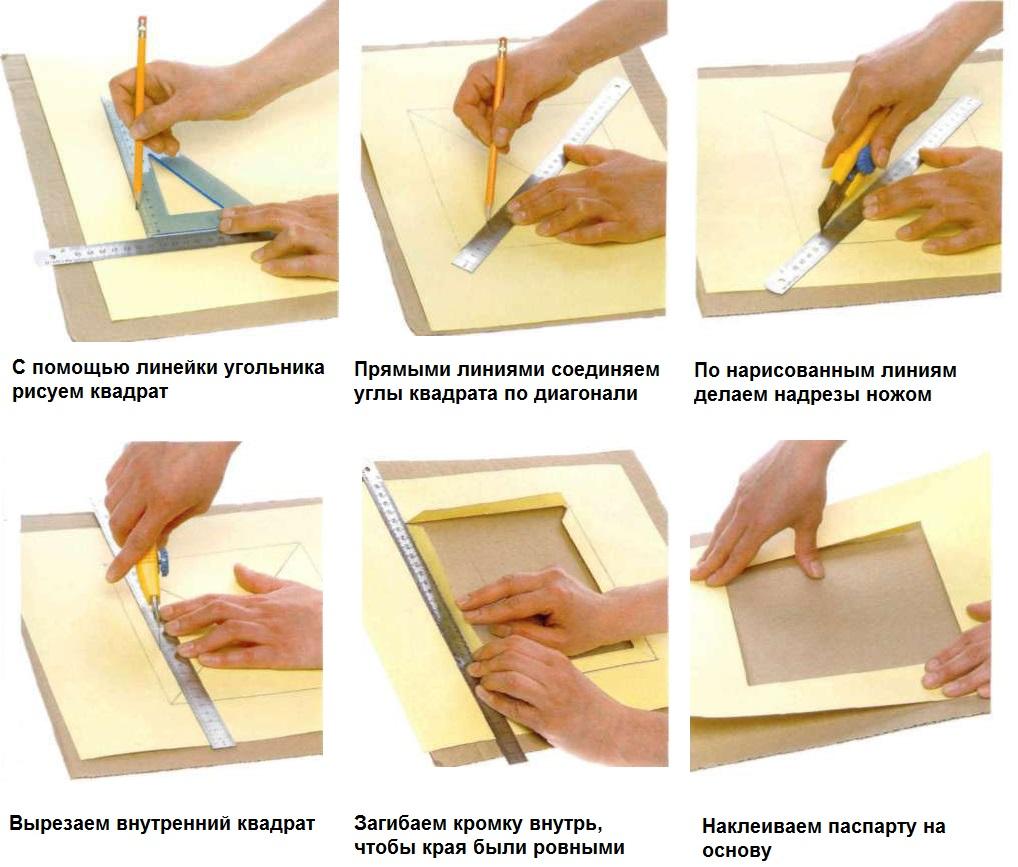 Рамка из картона своими руками