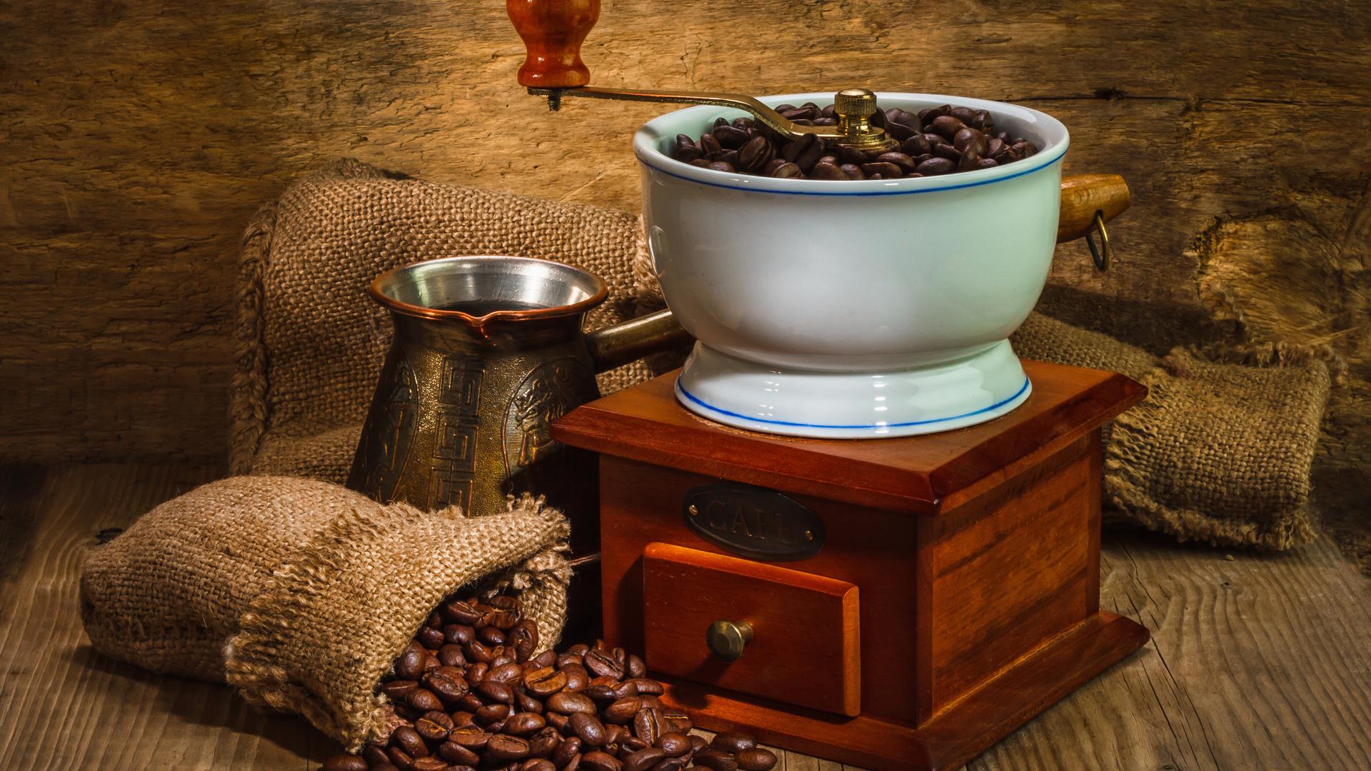Настоящее кофе
