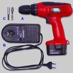 Фото 31: Зарядное устройство для аккумуляторного шуруповерта