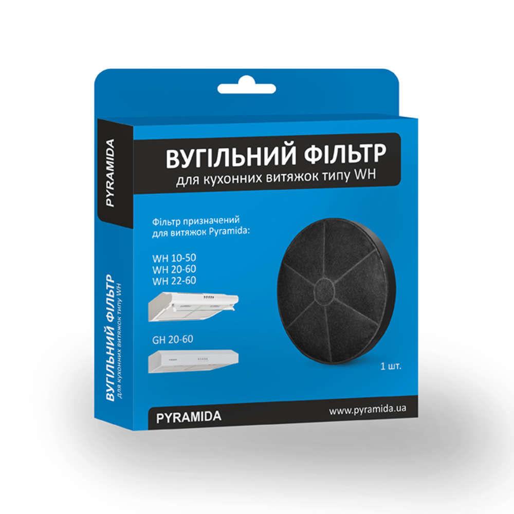 Угольный фильтр пайрамида