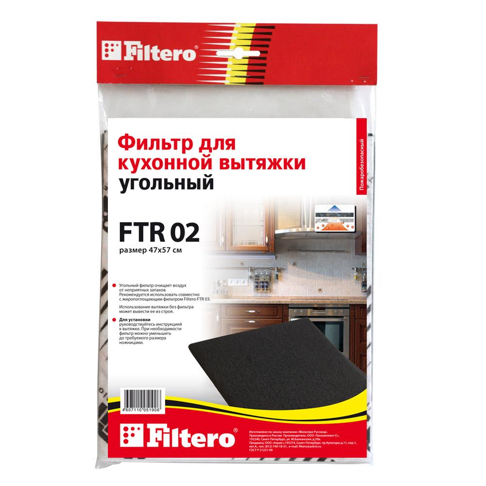 Угольный фильтр в упаковке