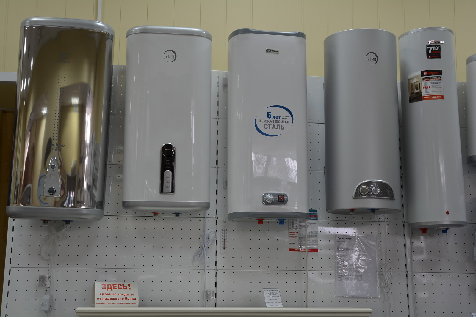 Накопительные водонагреватели