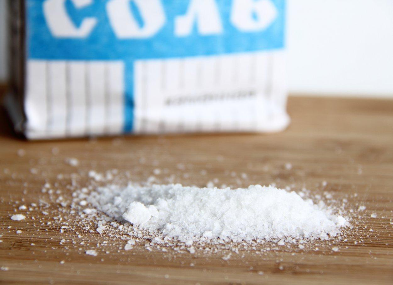 Отбеливание солью