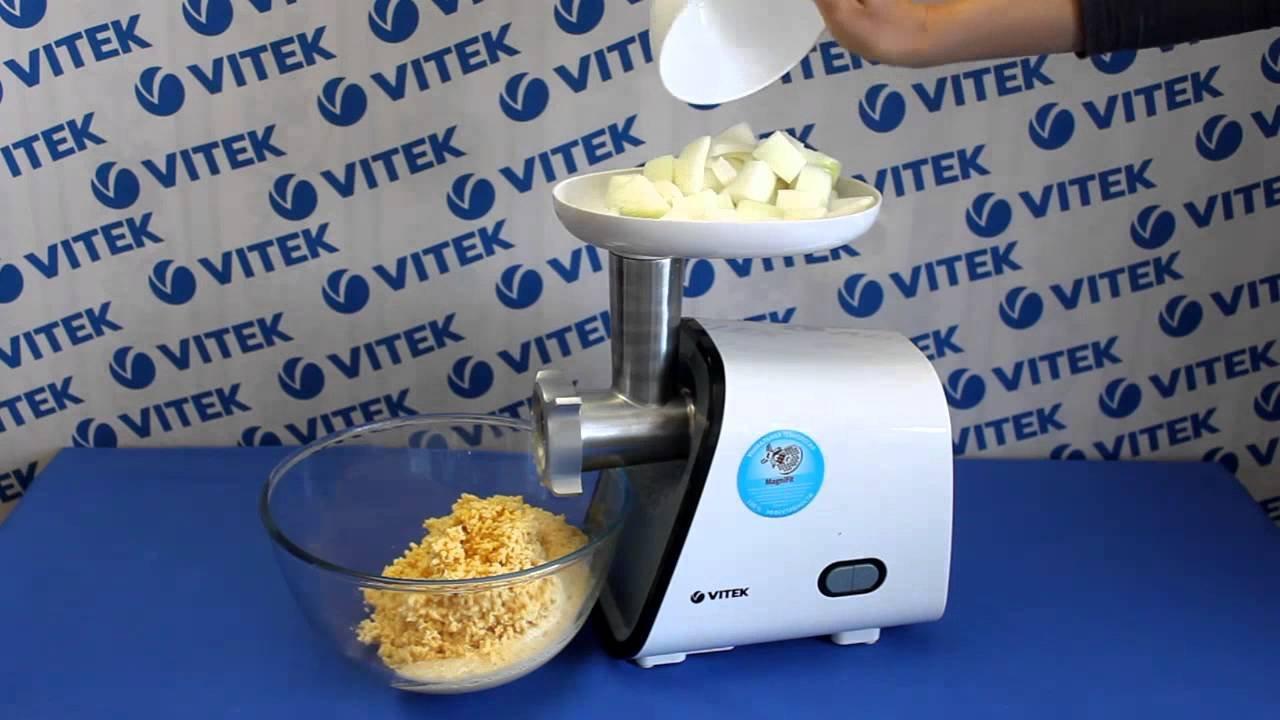 Vitek VT-3603