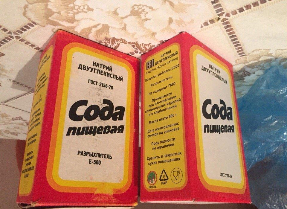 Вместо каустической соды можно использовать несколько ложек пищевой
