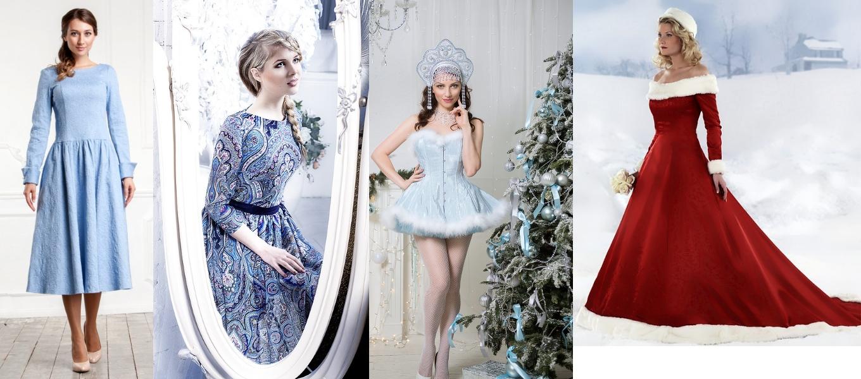Платья снегурочек