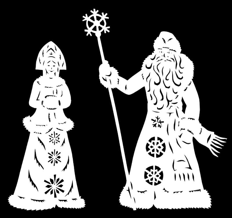 Вытынанки Деда Мороза и Снегурочки на Новый год