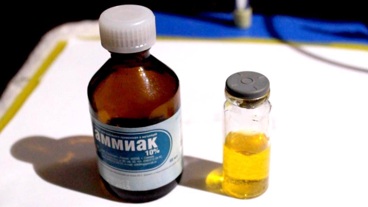 Для устранения запаха мочи с ватного матраса используют раствор аммиака