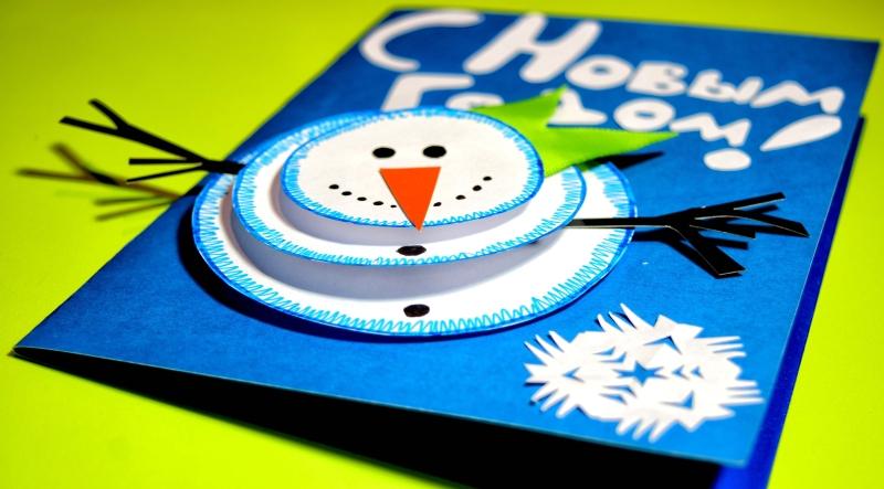 Объемный снеговичок на открытке