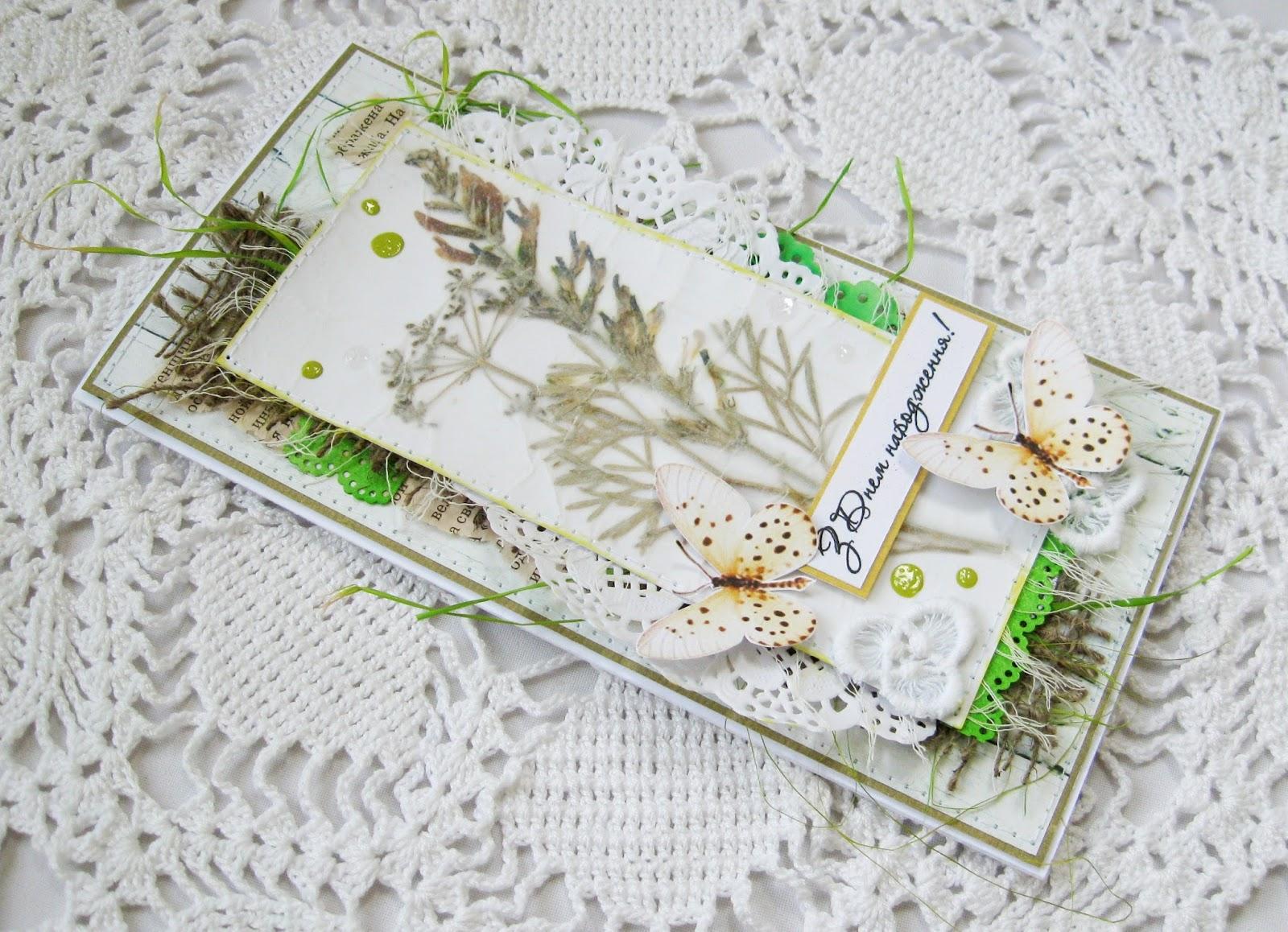 Новогодняя открытка с гербарием