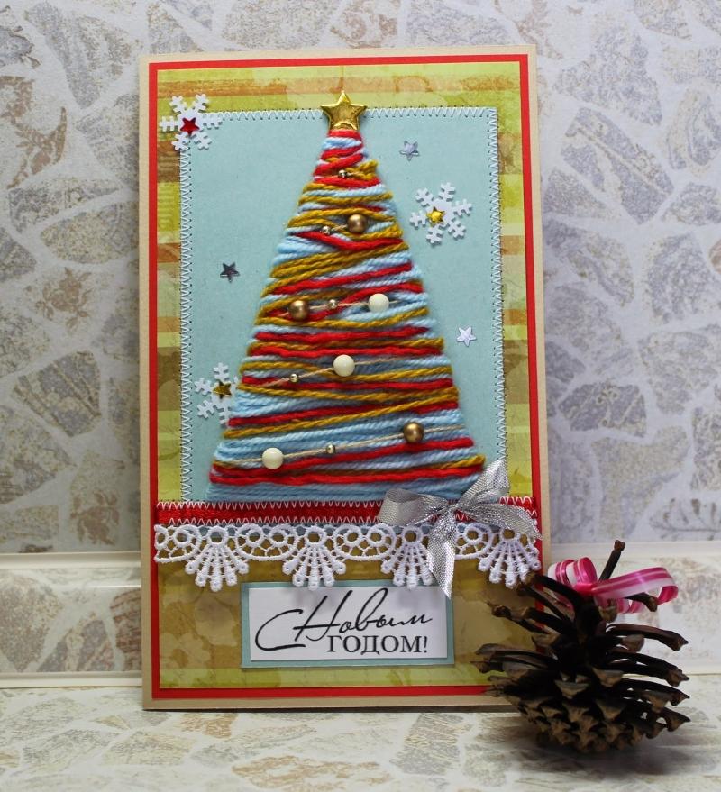 Украшение новогодней открытки пряжей