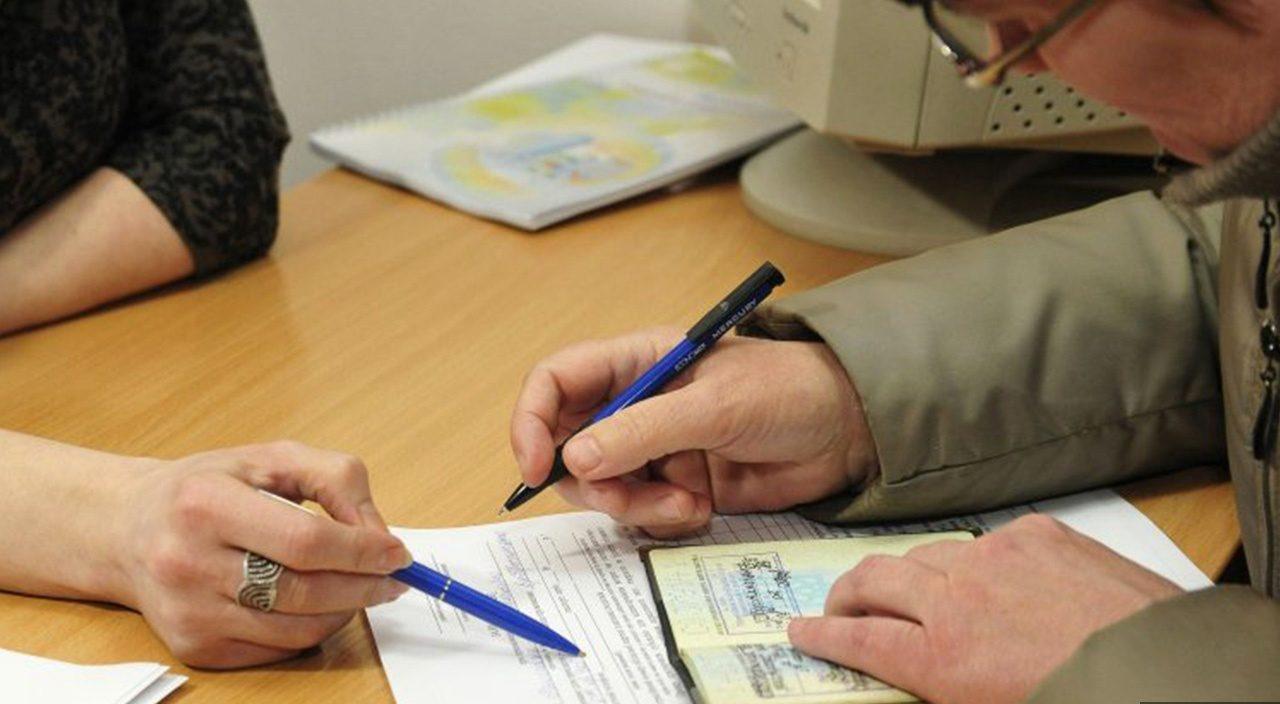 Оформление субсидии - процедура долгая, но необходимая