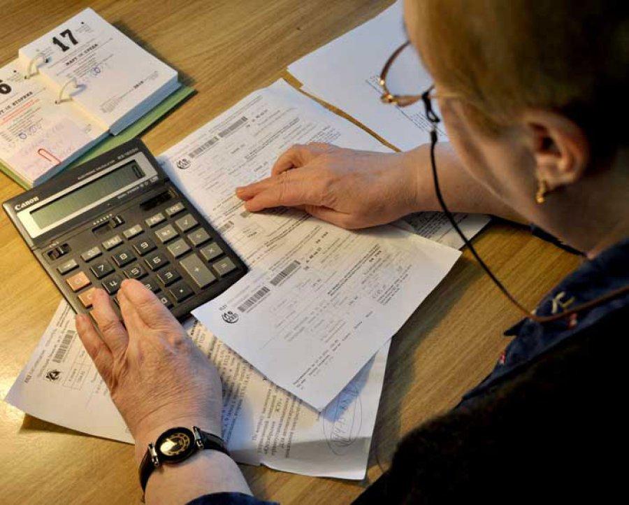 Субсидия - часть суммы, потраченной на оплату ЖКХ
