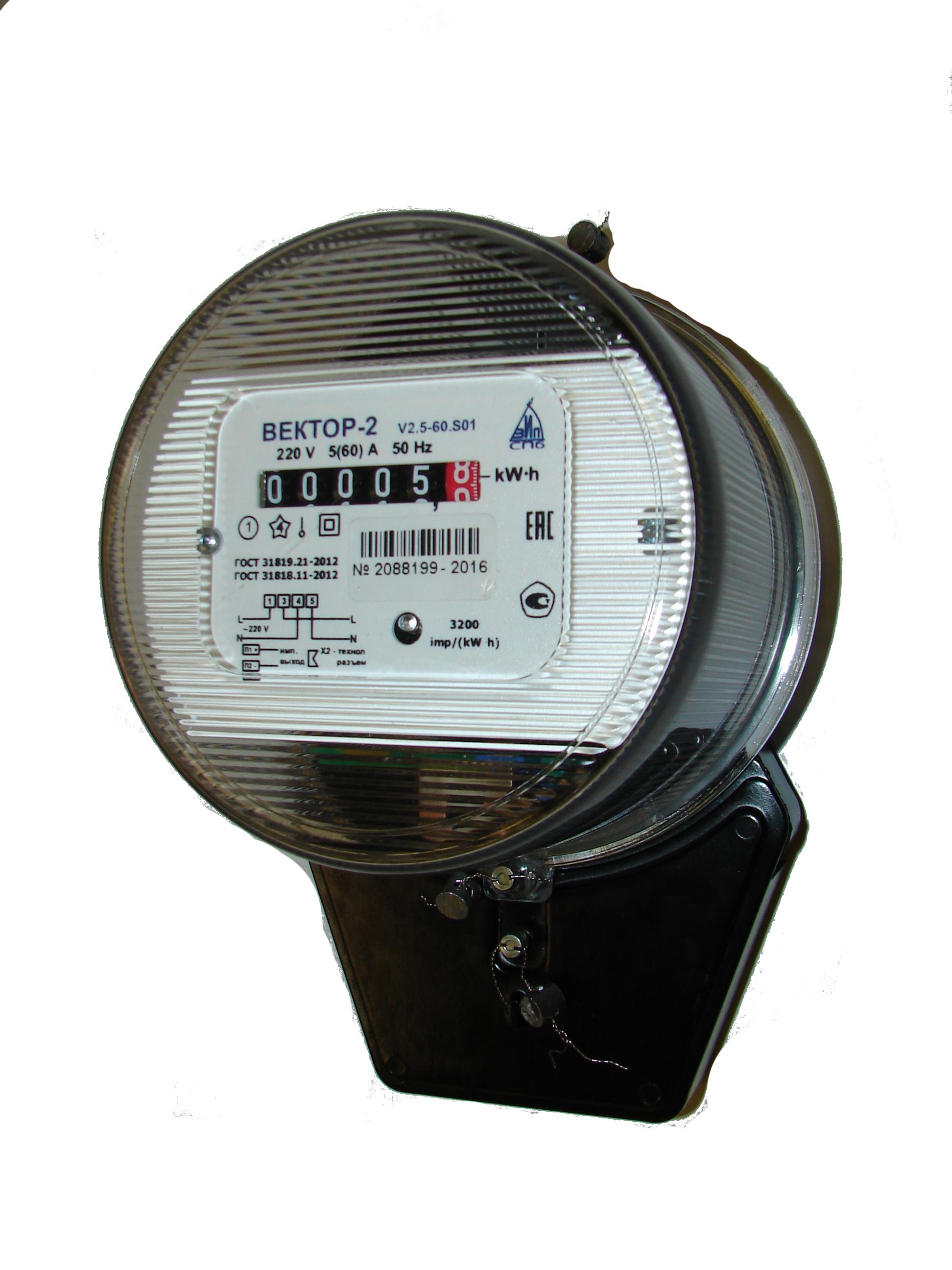 Индукционный электросчетчик