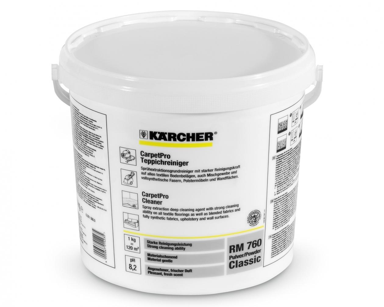 Компоненты порошка Карчер эффективны, но довольно токсичны