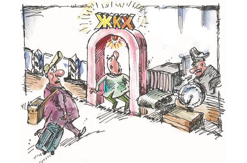 Невозможность получения субсидии при долгах в ЖКХ