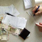 Фото 17: Получение квитанций за коммунальные услуги для расчета субсидий