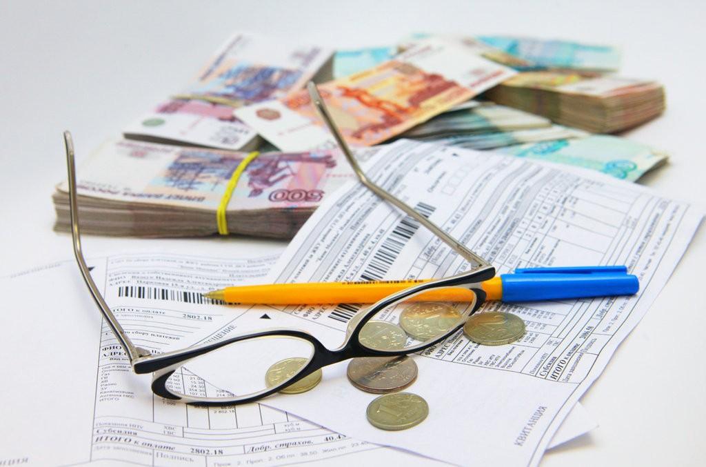 Получение субсидии на оплату коммунальных услуг