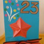 Фото 45: открытка с объемной звездочкой своими руками