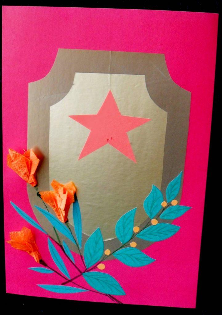 память открытки из бумаги к 23 февраля в начальной школе выбора ягоды