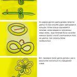 Фото 84: Как сделать цветок из воздушных шариков шдм