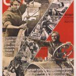 Фото 45: Советский плакат на 8 марта на праздник трудящихся женщин