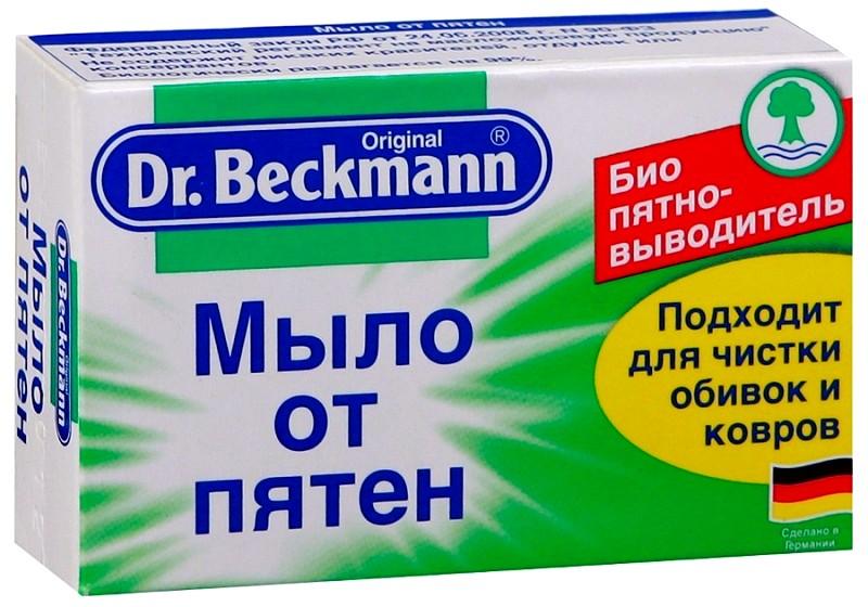 dr-beckmann