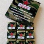 Фото 52: Шоколадки военные на 23 февраля
