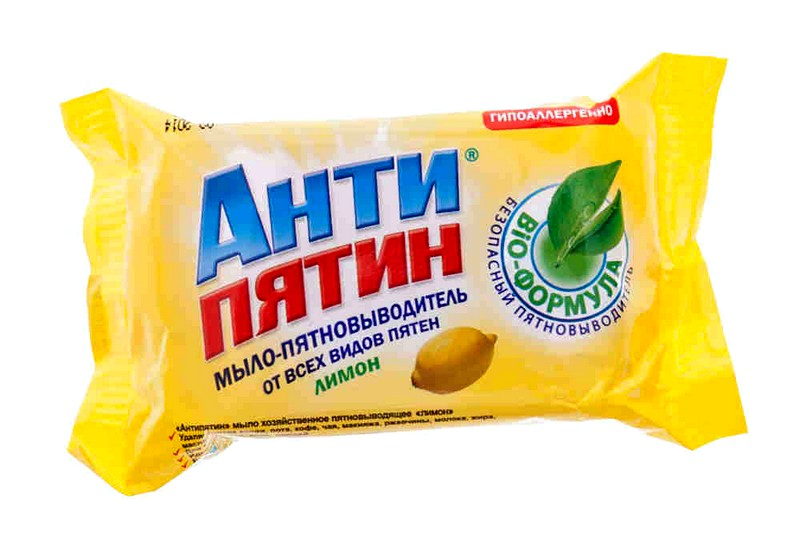 antipyatin