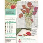 Фото 127: Скачать схему вышивки букет тюльпанов на 8 марта